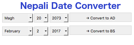 Home Nepali Date Converter