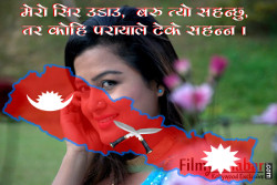 Create profile pic with Nepali Map